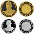 กรมธนารักษ์เปิดจองเหรียญกษาปณ์ที่ระลึกฯ